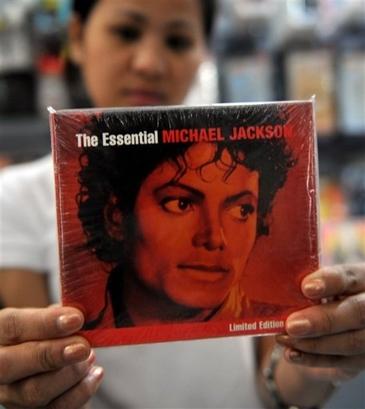 مایکل جکسون ۲۰۰۹-۱۹۵۸